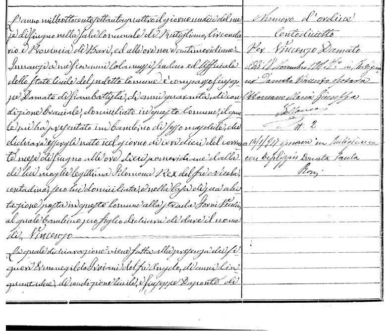 Vincenzo Damato Unknown Record.jpg