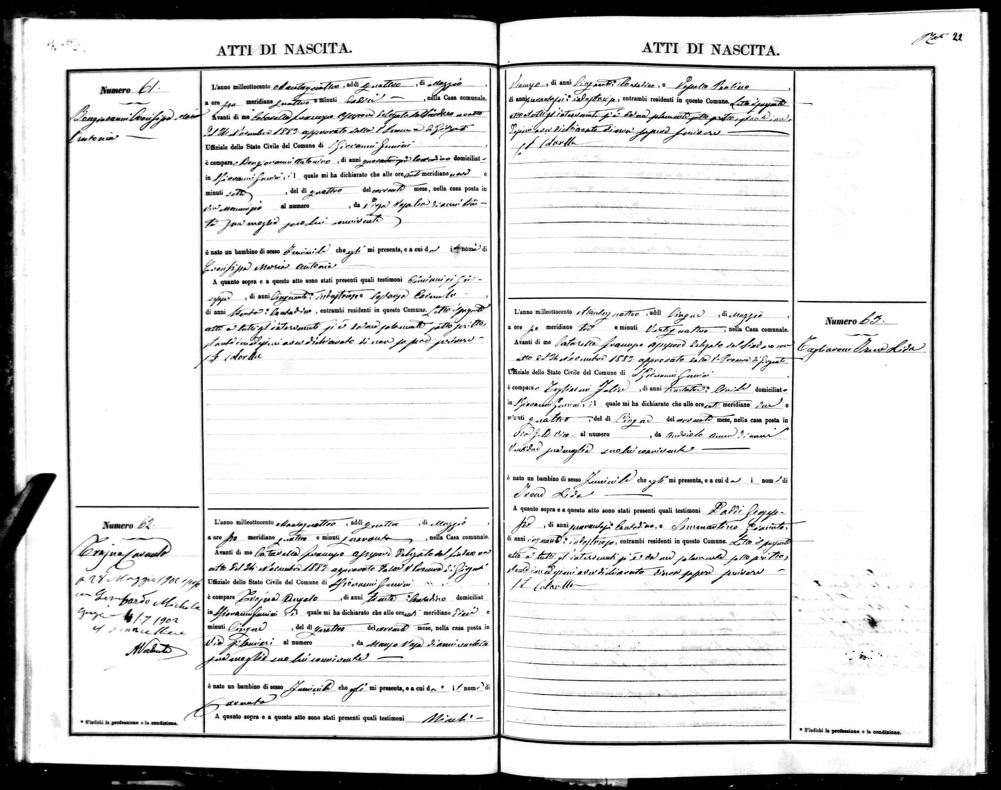 Carmela Traina - 1884 Italy birth record.jpg